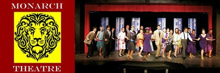 Chaparral High School Theater